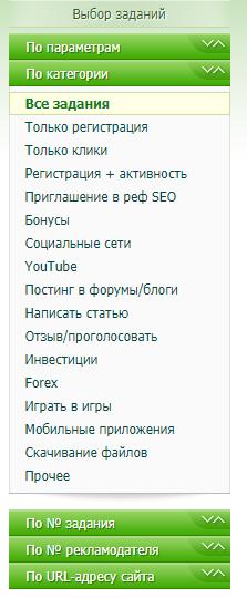 seosprint - вся правда о заработке в интернете!